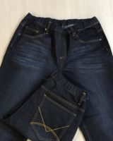 Men's Jeans with Elastic Waist