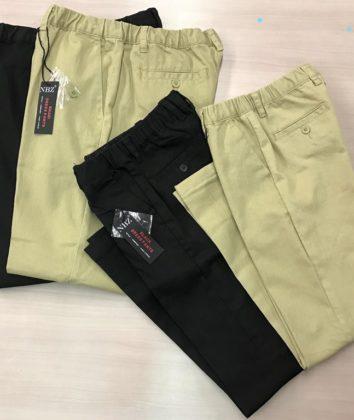 NBZ-Dress-Pants