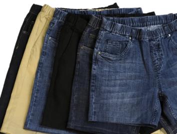 NBZ Men's Style Adaptive Elastic Waist Khakis, Black Dress & Jean Shorts
